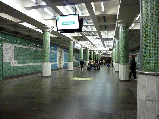 фото харьков метро сад ботанический