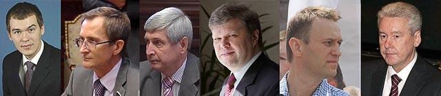 Кандидаты на выборах мэра Москвы