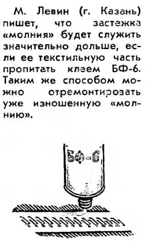 525769_original.jpg