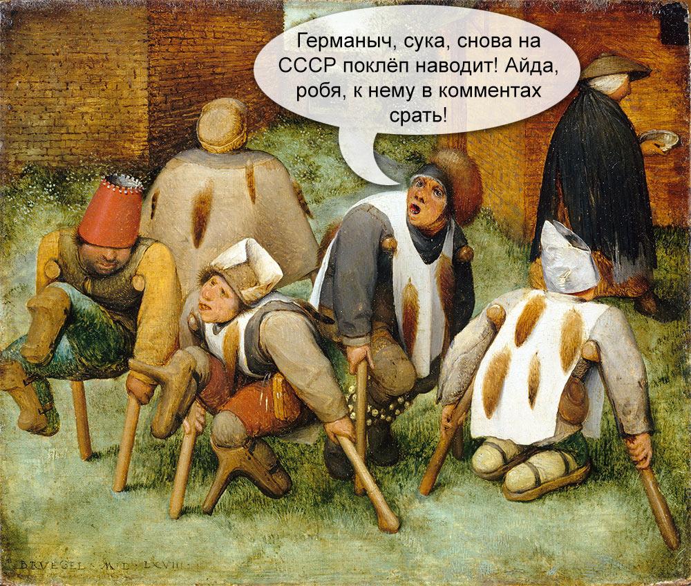 Совковая копрофобия