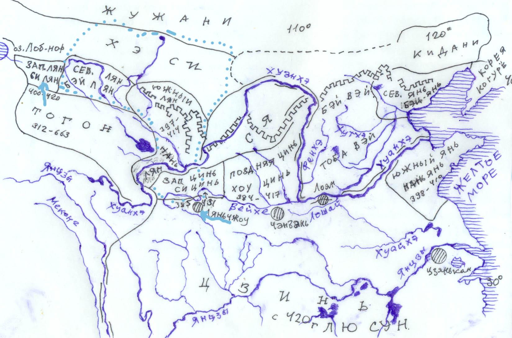 карта 8