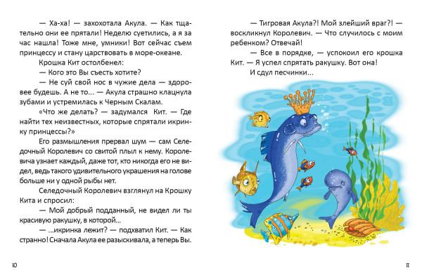Kitenok Tim2 rus_enl