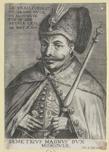 Царь Дмитрий I