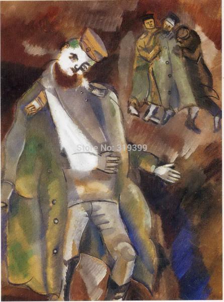 Марк Шагал. Раненый солдат