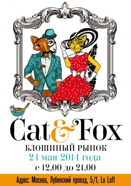 C&F_leto_a3-2