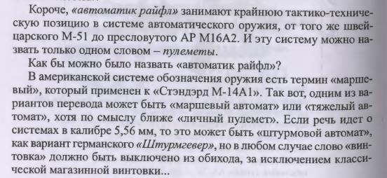kupcov13