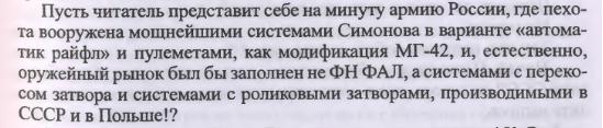 kupcov21