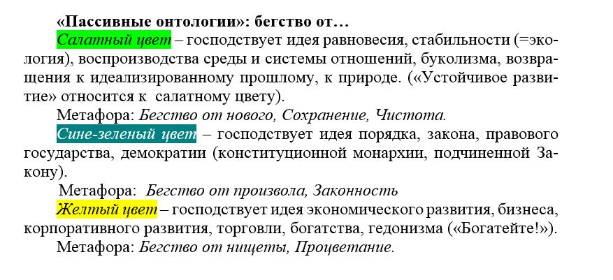 Onthology002