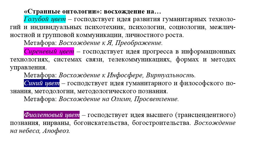 Onthology003