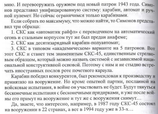 kupcov02