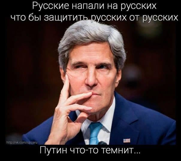 Русские напали на русских, чтобы защитить русских от русских