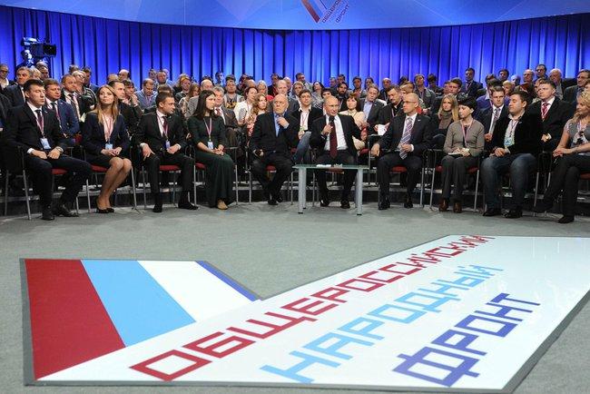 Второй медиафорум ОНФ пройдет во Владимире в конце апреля РИА ФедералПресс