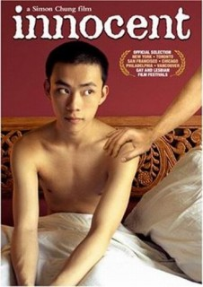 Asian love movies
