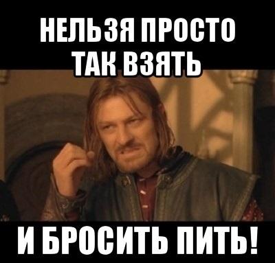 ne-pyu-alkogol-3-mesyaca-i-30-dnej