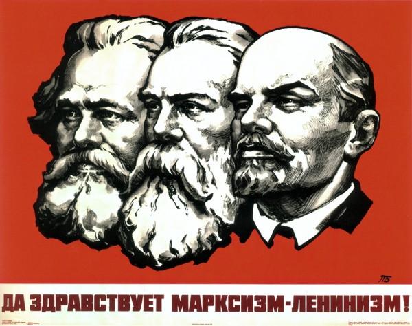 da-zdravstvuet-marksizm-leninizm