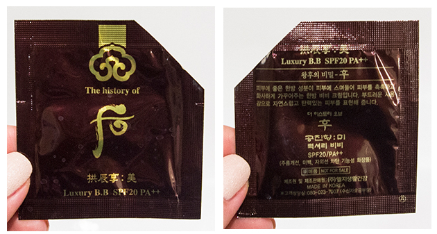 The history of whoo Luxury BB (SPF20, PA++)_2