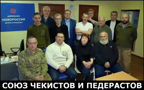 Сегодня наши позиции возле Красногоровки, Гнутово и Троицкого были обстреляны из минометов, - пресс-центр АТО - Цензор.НЕТ 4741