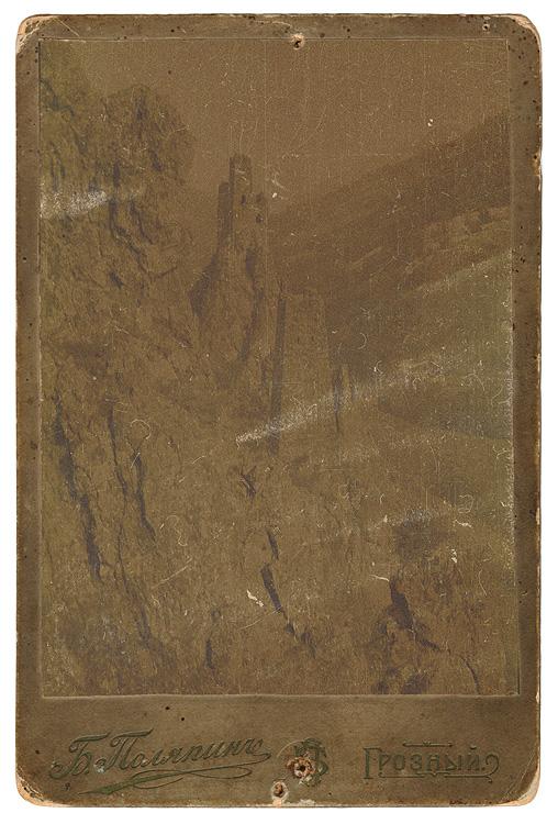 вовнушки 1906