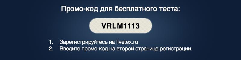 изображение_02