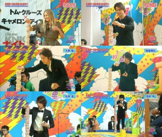[20101014] VSA SP - Rolling Coin Tower (Tom+Cameron) S320x240