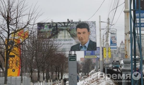 Чернушкин