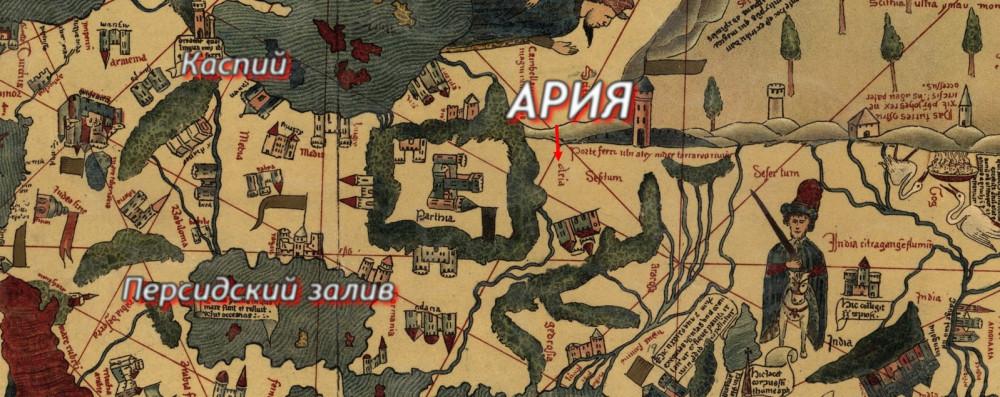 Картинки по запросу древние арии