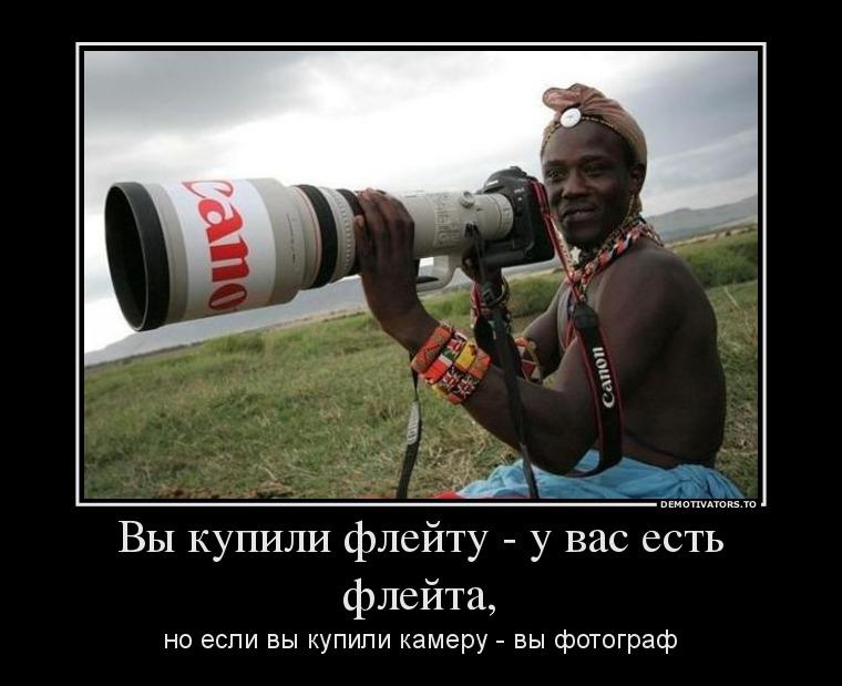 1785438_vyi-kupili-flejtu-u-vas-est-flejta
