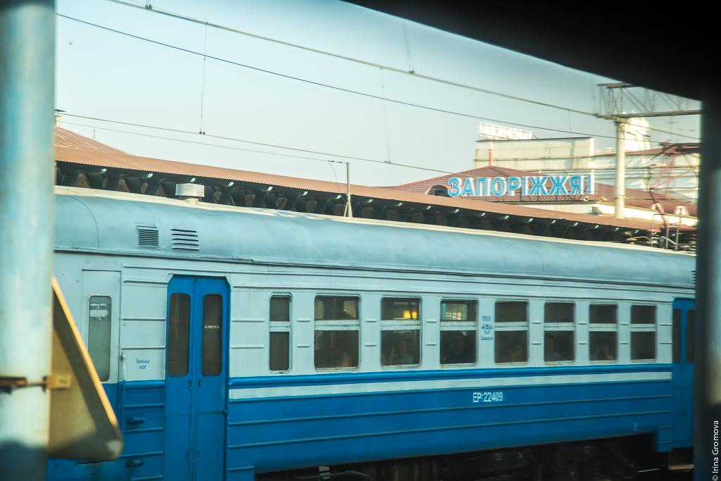 Поезд-6354