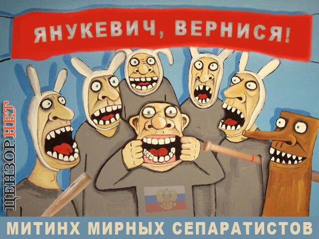 В Славянск привезли хлеб и воду. Другие продукты на подходе, - Аваков - Цензор.НЕТ 403
