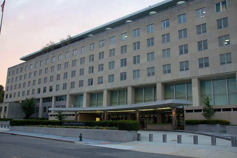 Harry_S._Truman_Building