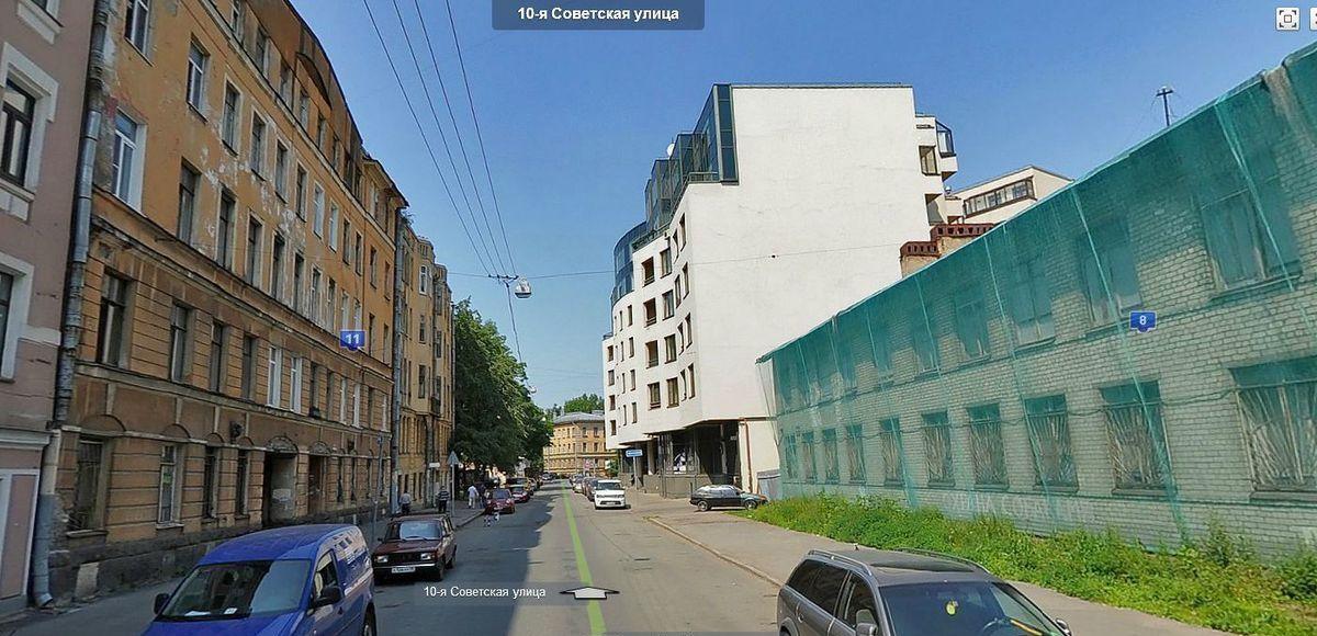 10-я Советская улица, дом 4, 6, 8