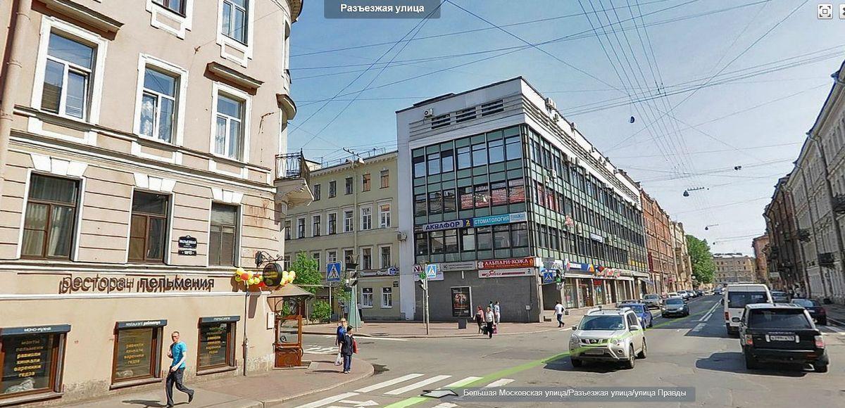 Большая Московская улица, дом 18