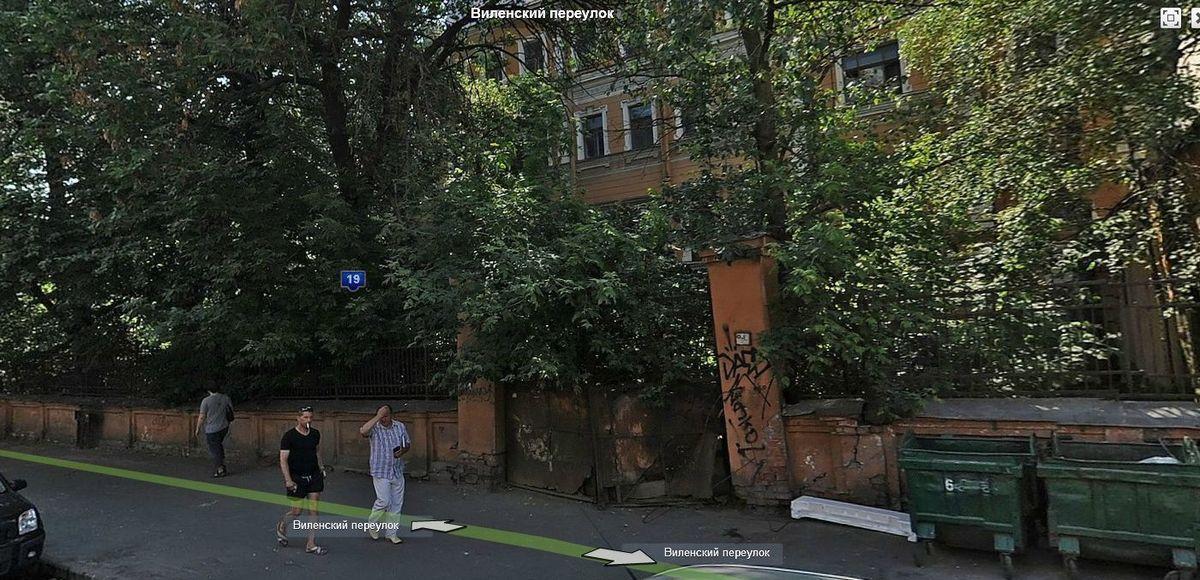 Виленский переулок, дом 19