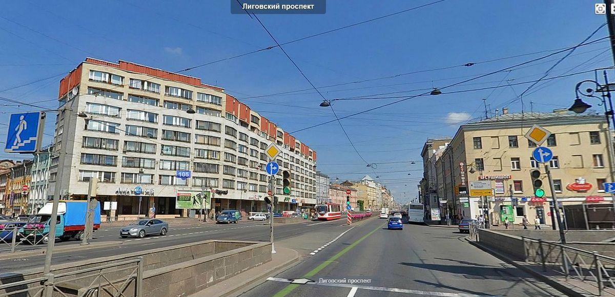 Лиговский проспект, дом 105