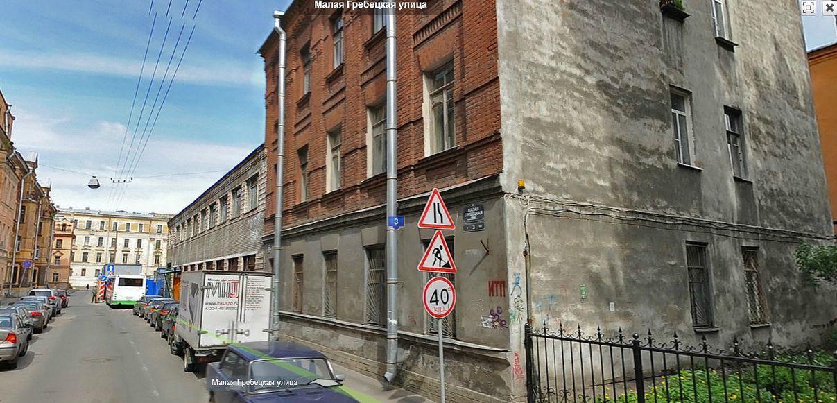 Малая Гребецкая улица, дом 5