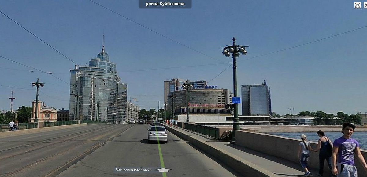 Оренбургская улица, дом 2