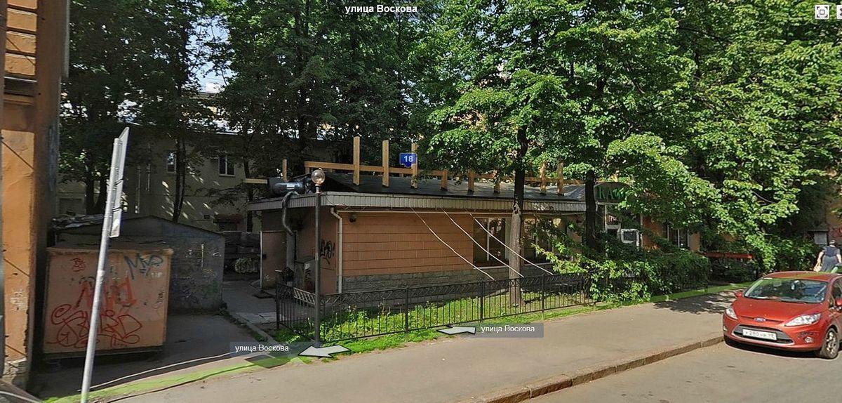 улица Воскова, дом 20