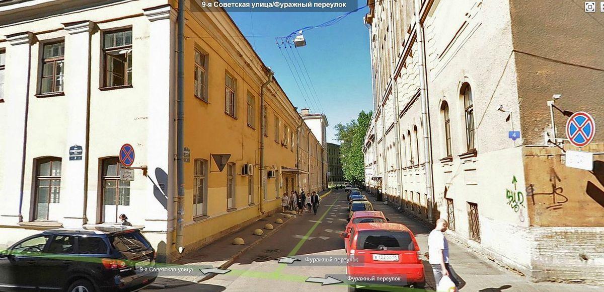 Фуражный переулок, дом 3