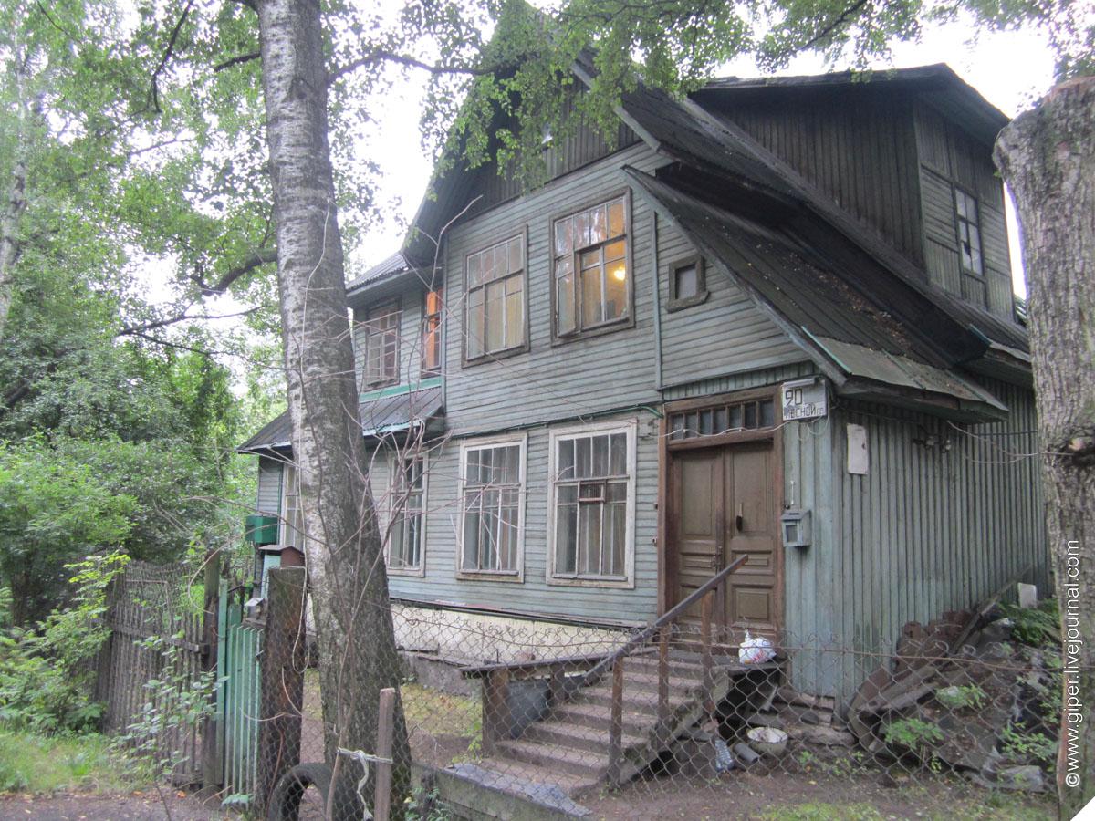 20140223-03