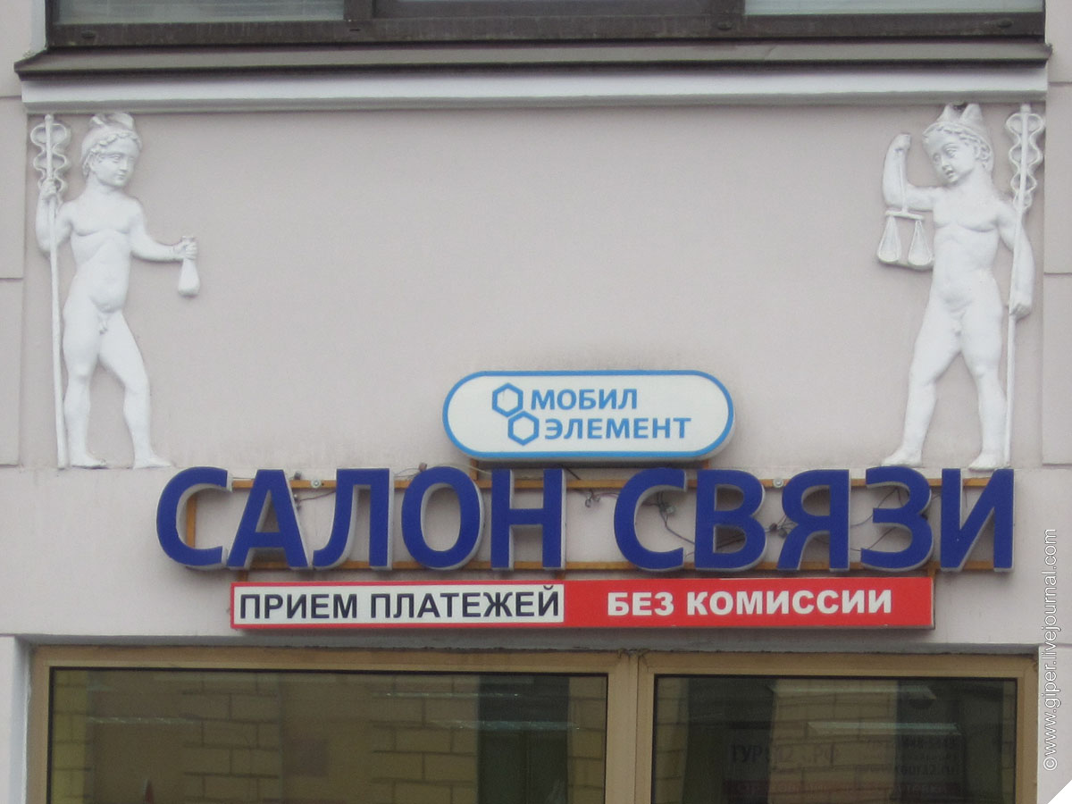 2014-06-01_20-30-19