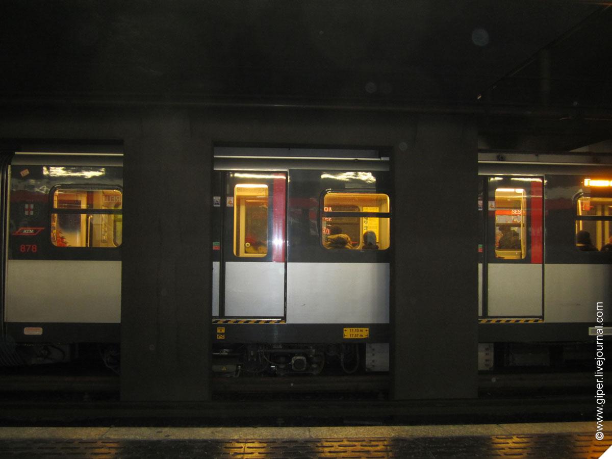 знакомства в метро форум