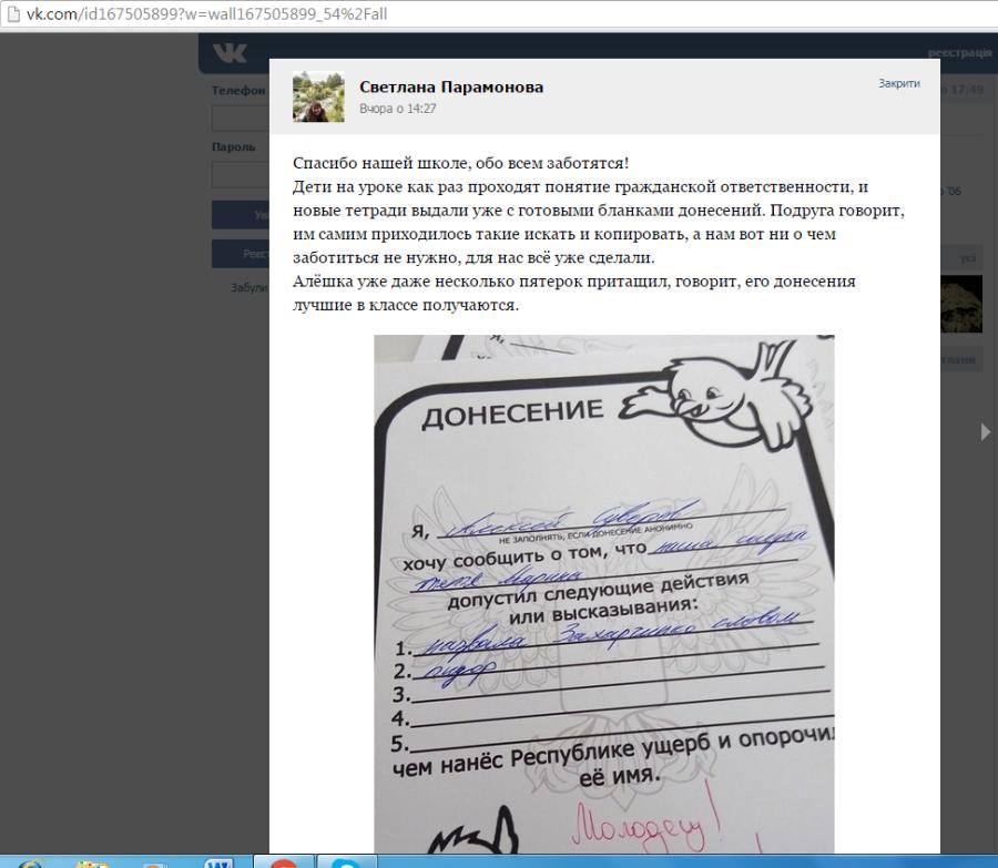 Два года назад на Донбассе началась антитеррористическая операция - Цензор.НЕТ 6686