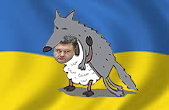 мультик Порошенко на флаге jpg1
