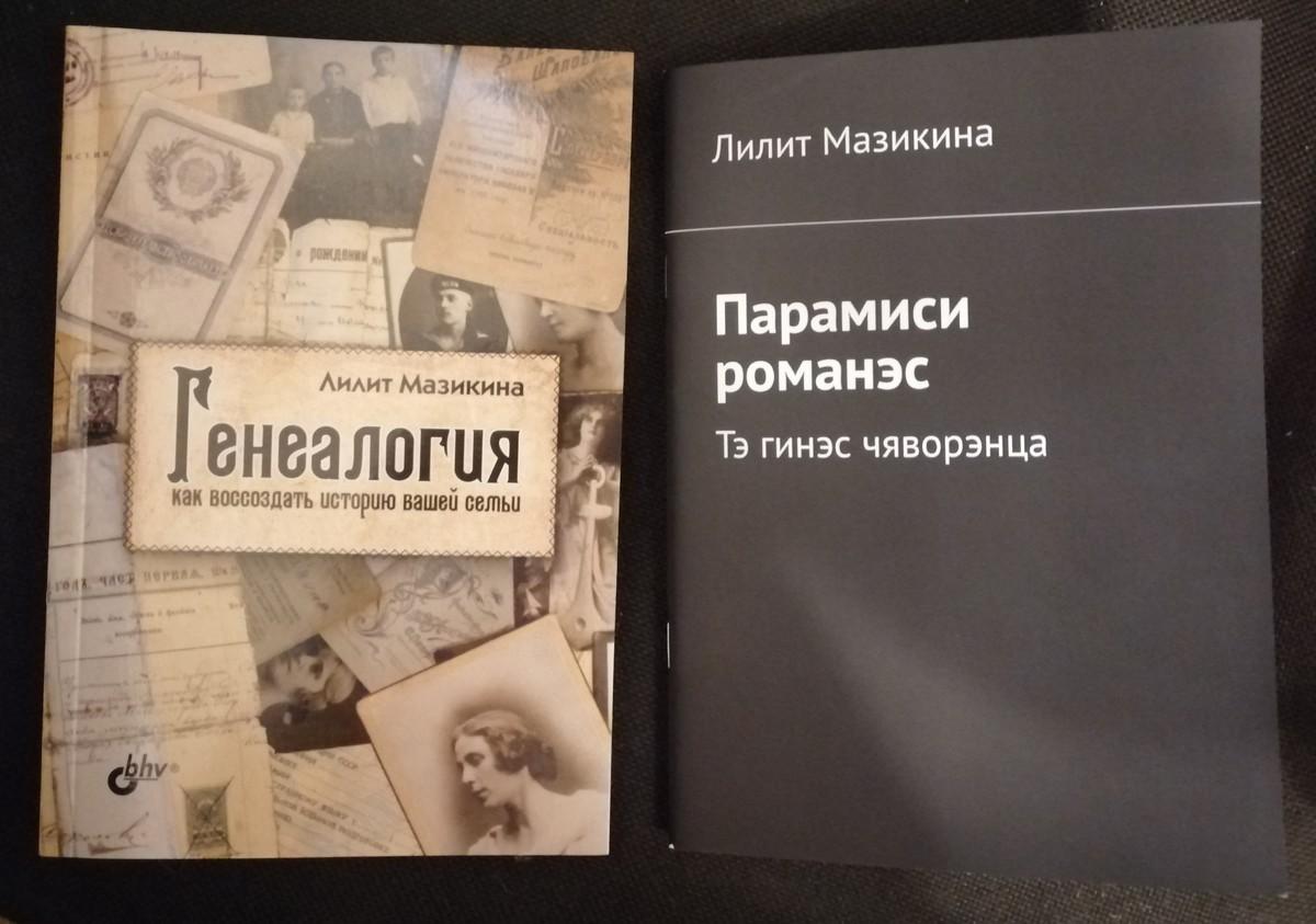 Один мой день, когда я выходила замуж свадьба,женщина,писательница,дети,Санкт-Петербург,Россия