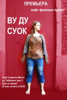 http://pics.livejournal.com/gipsylilya/pic/002azq57/s320x320.jpg