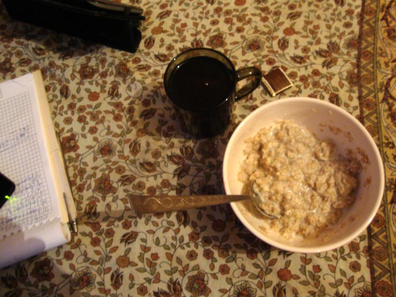 Чай у консьержки  википедия