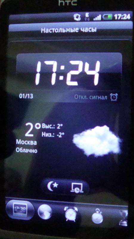 omd_clinic_27