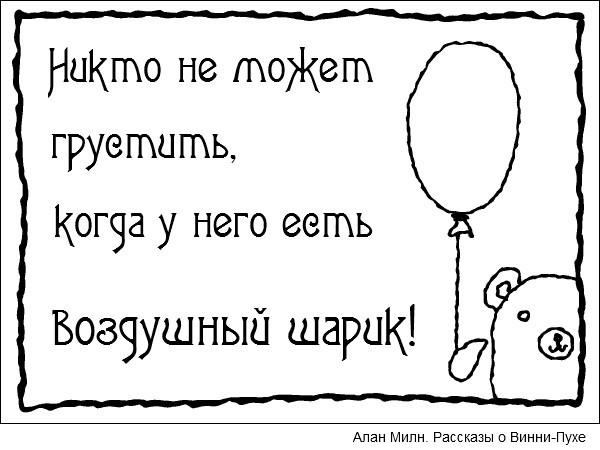 ballon01.jpg