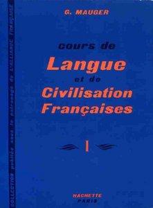 Французский_язык_French_textbook_Francaises
