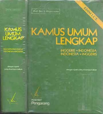 Inggris_Indonesia_Kamus_English_Indonesian_Dictionary_Английско-индонезийский-словарь